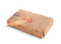 Пуэр, завёрнутый в бамбуковые листья 250г (кирпич)