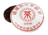 """Шу Пуэр Бин Ча """"Фу Юань"""" (фаб. Сишуанбаньна Вангун 2013 г.), 357 г."""
