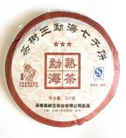 Шу пуэр «3 звезды» завода «Ча Шу Ван» 357 г (2015 г)