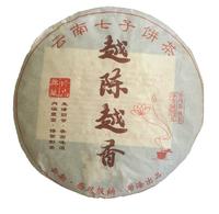 """Шу пуэр """"Юэ Чэнь Юэ Сян"""" (""""Чем выдержаннее, тем ароматнее"""") (2015) 357 г"""