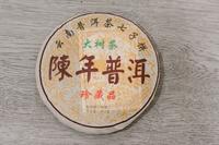 """Шу Пуэр блин """"Старое дерево"""" (2008 год), 357 г"""
