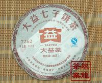 """Шу Пуэр """"7262"""" Менхай (357 г.)"""