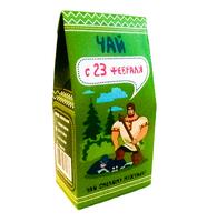Чай «С 23 февраля»