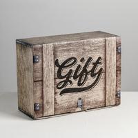 """Подарочная коробка-пенал """"Gift"""""""