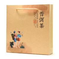 "Подарочная коробка для Пуэра ""Прогулка""+ пакет (для блина 200 г)"