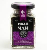 Иван-чай с чабрецом в банке (гранул.)