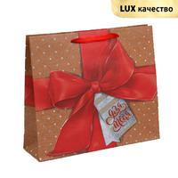Пакет подарочный крафтовый «Для тебя»