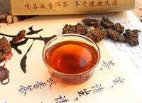 """Лао Ча Тоу (""""Чайные Старые Головы"""") 1998 г."""