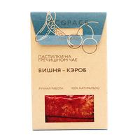 "Пастилки на гречишном чае ""Вишня-кэроб"" EcoSpace"
