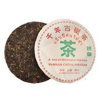 """Шэн пуэр """"Чай со старых деревьев тысячи лет"""" (Юньнань) (2010 год), 357 г"""