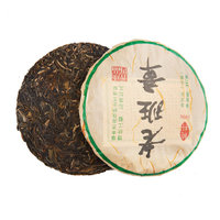 "Шен пуэр ""Лао бань Чжан"" зеленый (2019 г) (Мэнхай), 357 г."