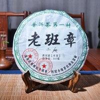 """Шен пуэр """"Лао бань Чжан"""" зеленый (2008 г), 357 г."""