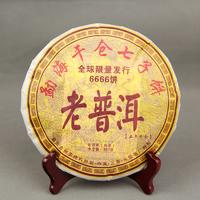"""Шу Пуэр блин """"№6666 (Мэнхай)"""" (2009 год), 357 г"""