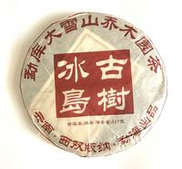 """Шу Пуэр """"Биндао Гушу (Мэнку)"""" (2009 год), 357 г"""