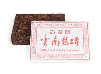 """Шу пуэр кирпич """"Юньнань Шу Чжуань 9601"""" (2013) 100 г"""